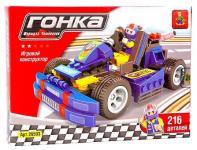 AUSINI 26503 Гонка, Формула чемпионов: Багги 216дет