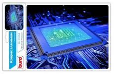 Buro BU-R51768 рисунок/процессор