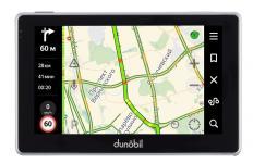 Dunobil Stella 5.0 Parking Monitor