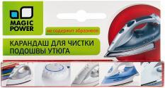 MAGIC POWER MP-611 для чистки подошвы утюга