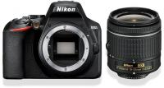Nikon D3500 черный 24.2Mpix 18-55mm non VR AF-P 3