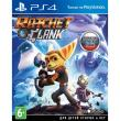 Ratchet & Clank (Хиты PlayStation) (PS4 русская версия)